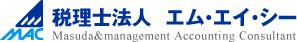 福岡市博多区の税理士 税理士法人エム・エイ・シー